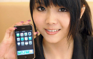 iPhone iPhlops: 5 Sales in China